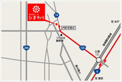 国道6号(下道)からのマップ