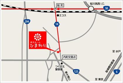 国道50号(下道)からお越しの場合のマップ